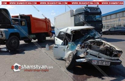 Photo of Նորագավիթում բախվել են ԶԻԼ և ՎԱԶ 2107 մակնիշի ավտոմեքենաները. կա վիրավոր