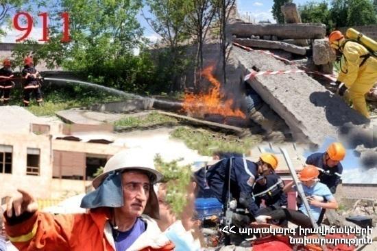Photo of МЧС подводит итоги прошедшей недели: зарегистрирован 351 случай, из которых 163 – чрезвычайные