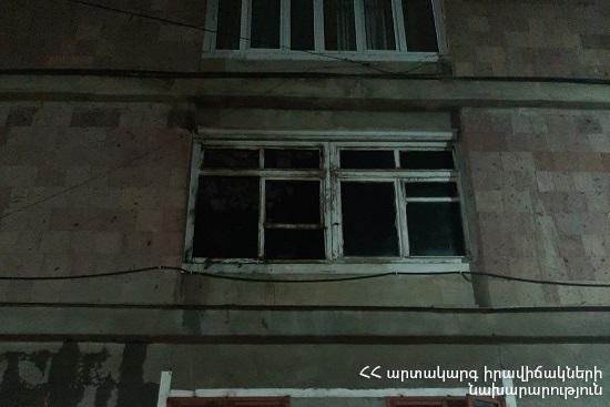 Photo of Հրդեհ Գյումրի քաղաքում. տուժածներ չկան