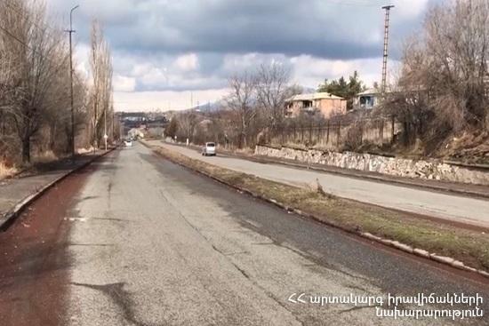 Photo of ՀՀ տարածքում կան փակ ավտոճանապարհներ