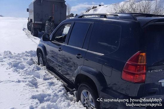 Photo of Փրկարարներն արգելափակումից դուրս են բերել մոտ 115 ավտոմեքենա