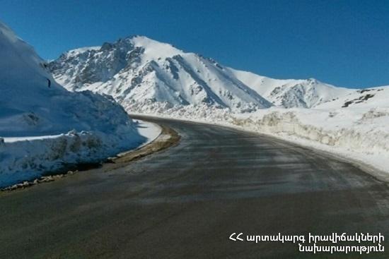 Photo of Կան փակ ավտոճանապարհներ. վարորդներին խորհուրդ է տրվում երթևեկել բացառապես ձմեռային անվադողերով