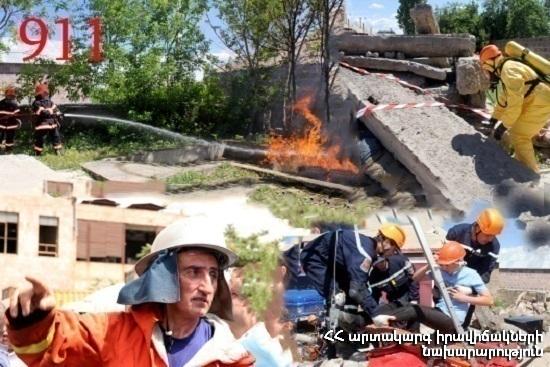 Photo of МЧС подводит итоги прошедшей недели: зарегистрировано 371 случай, из которых 158 — чрезвычайные