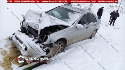 Photo of Ավտովթար Գեղարքունիքի մարզում. բախվել են Mercedes-ն ու Opel-ը. կա վիրավոր