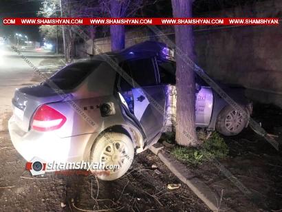 Photo of Ավտովթար Երևանում. 27-ամյա վարորդը Nissan-ով բախվել է ծառին. կա վիրավոր