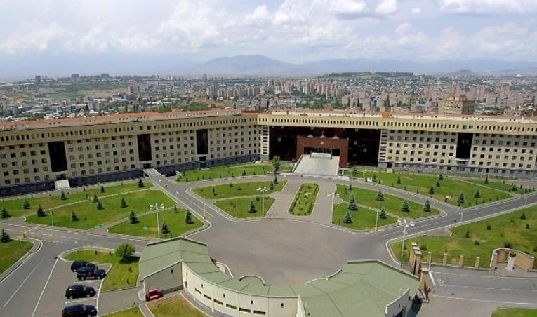 Photo of ՀՀ ՊՆ-ն նոր հայտարարություն է տարածել