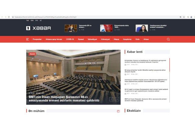 Photo of Դա անհրաժեշտություն է և բխում է ՀՀ ազգային շահերից. Հանրայինը` կայքի ադրբեջանալեզու տարբերակի մասին
