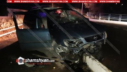 Photo of Խոշոր ավտովթար Երևանում. 37-ամյա վարորդը Opel-ով բախվել է բետոնե բաժանարար սյանը. 6 հոգի տեղափոխվել են հիվանդանոցներ