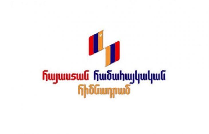 Photo of «Հայաստան» համահայկական հիմնադրամի հոգաբարձուների խորհրդի հայտարարությունը