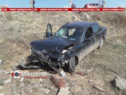 Photo of Ջրվեժի ճանապարհին բախվել են «ՎԱԶ 2107»-ն ու Mercedes-ը. վերջինս հայտնվել է ձորակում. 5 ուղևոր տեղափոխվել են հիվանդանոցներ