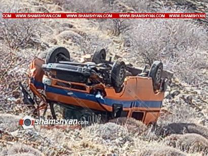 Photo of Առեղծվածային դեպք Արարատի մարզում. 51-ամյա մենեջերի դին, ով որպես անհայտ կորած որոնվում էր, հայտնաբերվել է ձորում՝ մեքենայից դուրս
