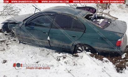Photo of Ավտովթար Լոռու մարզում. 30–ամյա վարորդը BMW-ով հայտնվել է ձորում. կան վիրավորներ