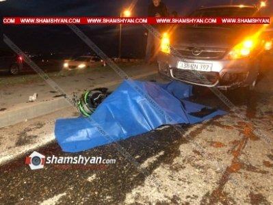 Photo of Ողբերգական վթար Երեւանում. մոտոցիկլավարը մահացել է. պատահաբար անցնող քաղաքացին պարզել է, որ մահացածն իր եղբայրն է