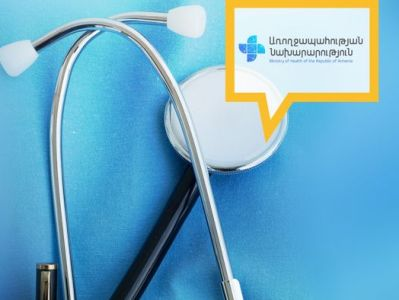 Photo of Այս պահին նման հարց չի քննարկվում. Առողջապահության նախարարությունը՝ երկրում հակահամաճարակային սահմանափակումների մասին