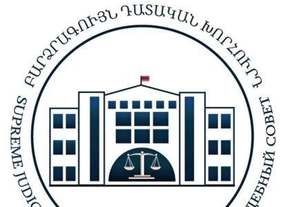 Photo of ԲԴԽ-ն դատավոր Մհեր Պետրոսյանի դիմումն ուղարկել է դատախազություն. հայտարարություն