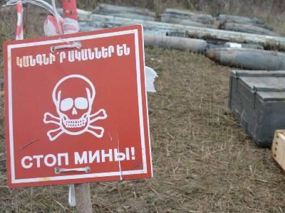 Photo of Արցախի տարածքից հայտնաբերված չպայթած զենք-զինամթերքի վնասազերծման աշխատանքներ են նախատեսվում. Արցախի ԱԻՊԾ