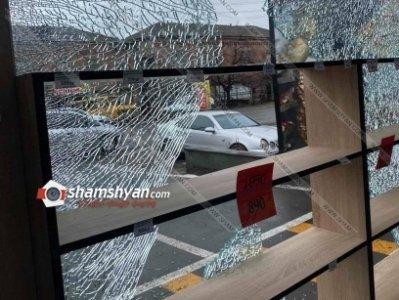 Photo of Արարատի մարզում կրակոցներ են արձակել «ԲԻԳ» սուպերմարկետի ուղղությամբ. կոտրվել են ապակիները