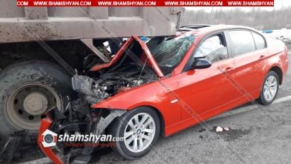 Photo of Խոշոր ավտովթար Գեղարքունիքի մարզում. BMW-ն մխրճվել է բեռնատարի հետնամասի մեջ. 5 վիրավորների մեջ կան երեխաներ