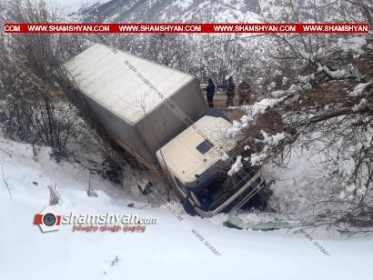 Photo of Սյունիքում իրանցի 62-ամյա վարորդը Volvo բեռնատարով կիսակողաշրջվել է