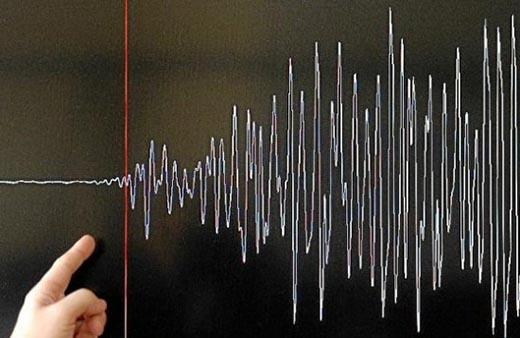 Photo of Землетрясение магнитудой 7,2 произошло в Японии