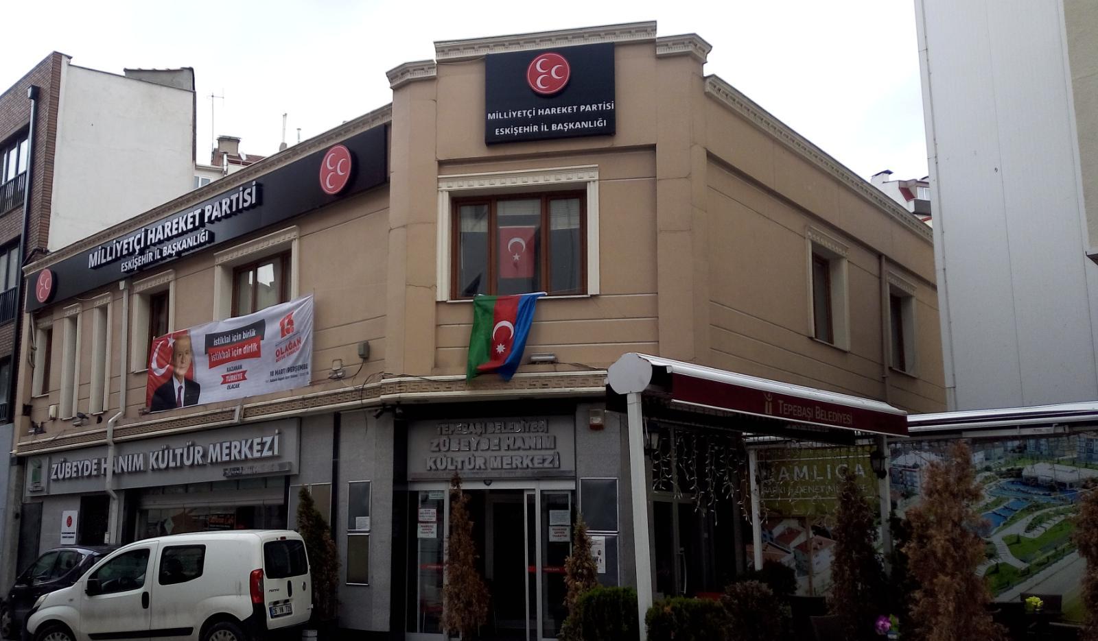 Photo of Կինոթատրոն, մշակույթի կենտրոն, ազգայնականների գրասենյակ. Էսքիշեհիրի հայկական եկեղեցու ճակատագիրը