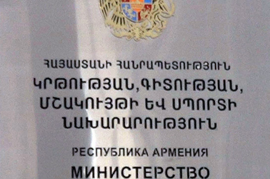 Photo of Պարտադիր զինվորական ծառայության զորակոչից տարկետման փաստաթղթերի ներկայացման վերջնաժամկետը 2021 թ. ապրիլի 30-ն է