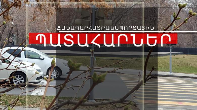Photo of Ճանապարհատրանսպորտային պատահարաներ Հայաստանում
