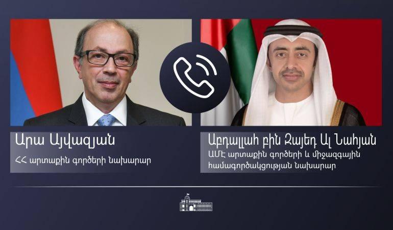Photo of Տեղի է ունեցել ՀՀ ԱԳ նախարարի և ԱՄԷ ԱԳ և միջազգային համագործակցության նախարարի հեռախոսազրույցը