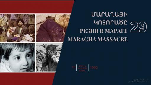 Photo of «Մարաղայի ողբերգական դեպքերը չսպիացող վերք են մեր ժողովրդի հիշողության մեջ». Արցախի ԱԳՆ