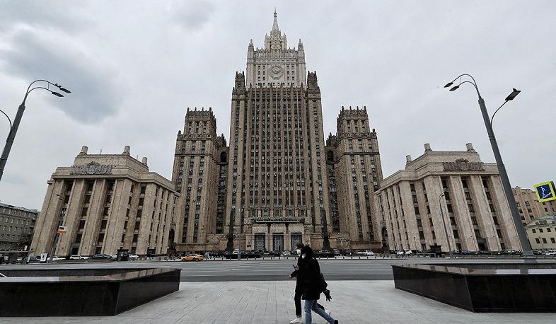 Photo of ՌԴ ԱԳՆ-ն վճռական բողոք է հղել Չեխիային. ռուսները տեղի ունեցածի մեջ ամերիկյան հետք են տեսել
