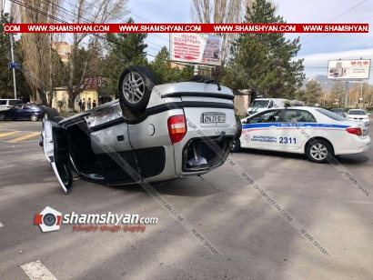 Photo of Խոշոր ավտովթար Կոտայքի մարզում. բախվել են Opel Astra-ն ու Opel Zafira-ն. վերջինս գլխիվայր շրջվել է. կա վիրավոր
