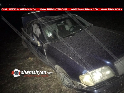Photo of Ողբերգական ավտովթար Արագածոտնի մարզում. Mercedes-ը, մի քանի պտույտ շրջվելով, հայտնվել է ձորում. կա 1 զոհ, 1 վիրավոր