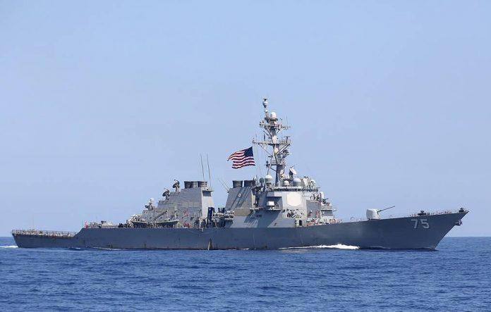 Photo of Թուրքայից պնդում են, որ ամերիկյան նավերը չեն անցել Բոսֆորի նեղուցով