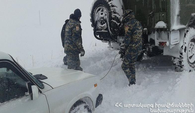 Photo of Փրկարարներն արգելափակումից դուրս են բերել 8 ավտոմեքենա, 19 քաղաքացու ցուցաբերել օգնություն
