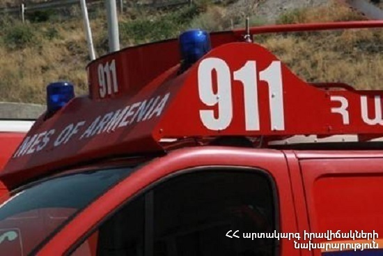 Photo of ՃՏՊ Արենի-Աղավնաձոր ավտոճանապարհին․ կան տուժածներ