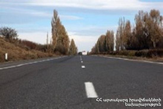 Photo of ՀՀ տարածքում կան փակ ավտոճանապարհներ․ Ստեփանծմինդա-Լարս ավտոճանապարհը փակ է