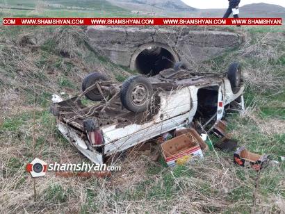 Photo of Խոշոր ավտովթար Լոռու մարզում. 51–ամյա վարորդը «IZH»–ով գլխիվայր հայտնվել է դաշտում. կան վիրավորներ