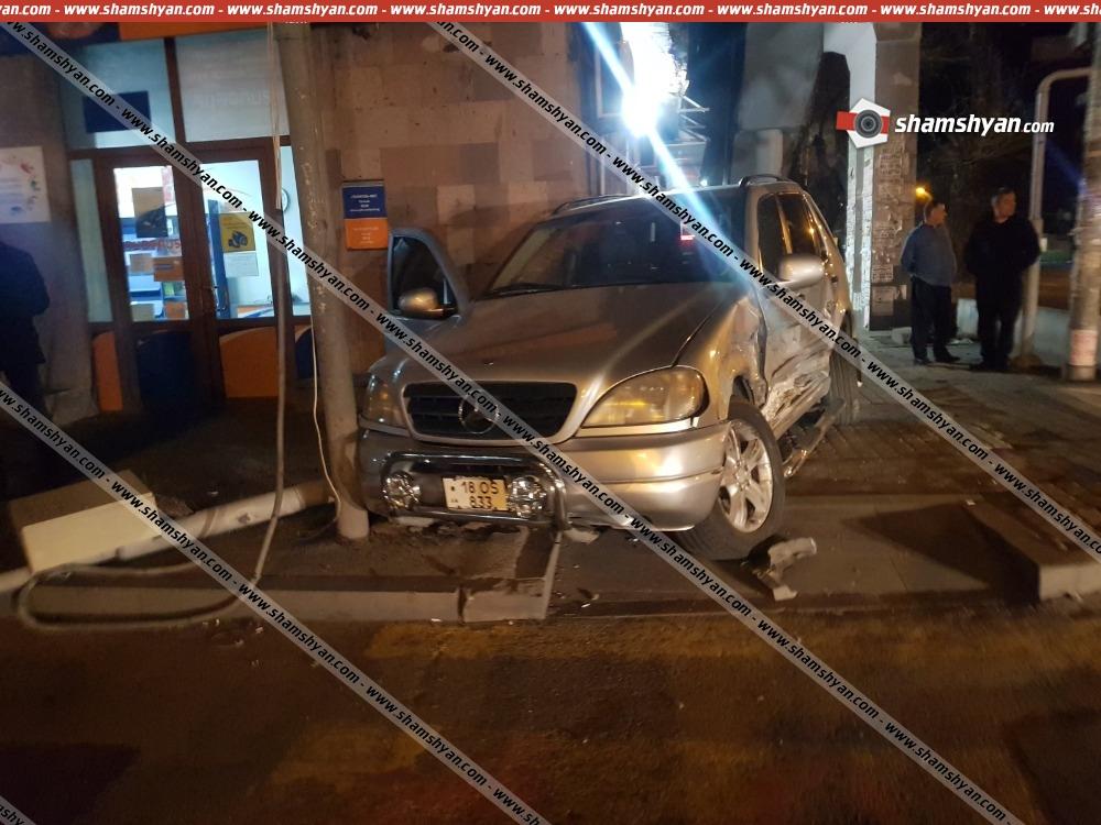Photo of Ավտովթար-վրաերթ Երևանում. բախվել են BMW-ն ու Mercedes-ը. Mercedes-ն էլ վրաերթի է ենթարկել մորն ու աղջկան