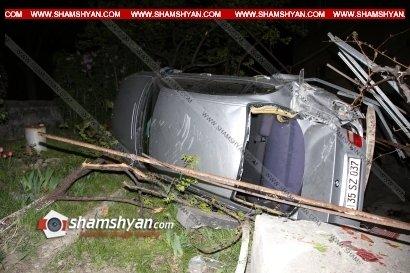 Photo of Երեւանում BMW-ն կոտրել է բազալտե հենապատը, արմատախիլ արել ծառեր եւ կողաշրջված հայտնվել բնակչի այգում․ կան վիրավորներ