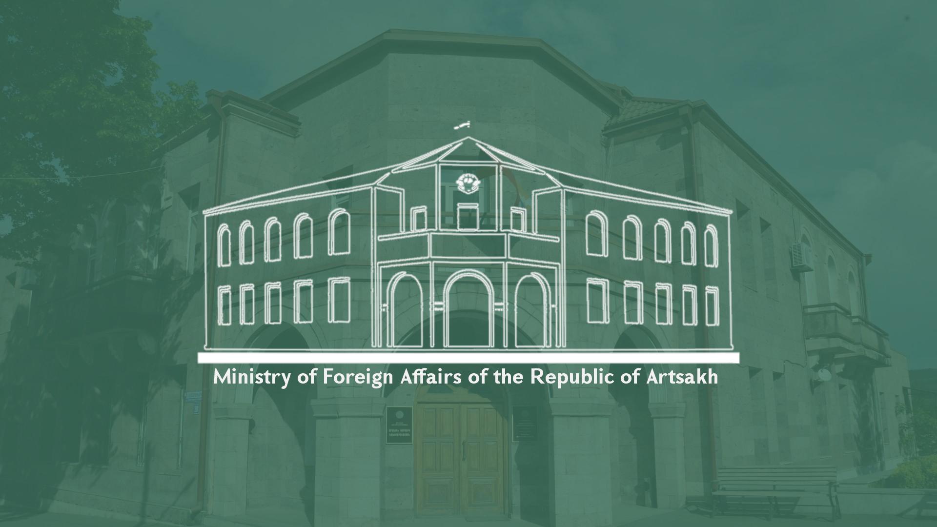 Photo of Комментарий МИД Арцаха в связи    с принятыми Европарламентом резолюциями