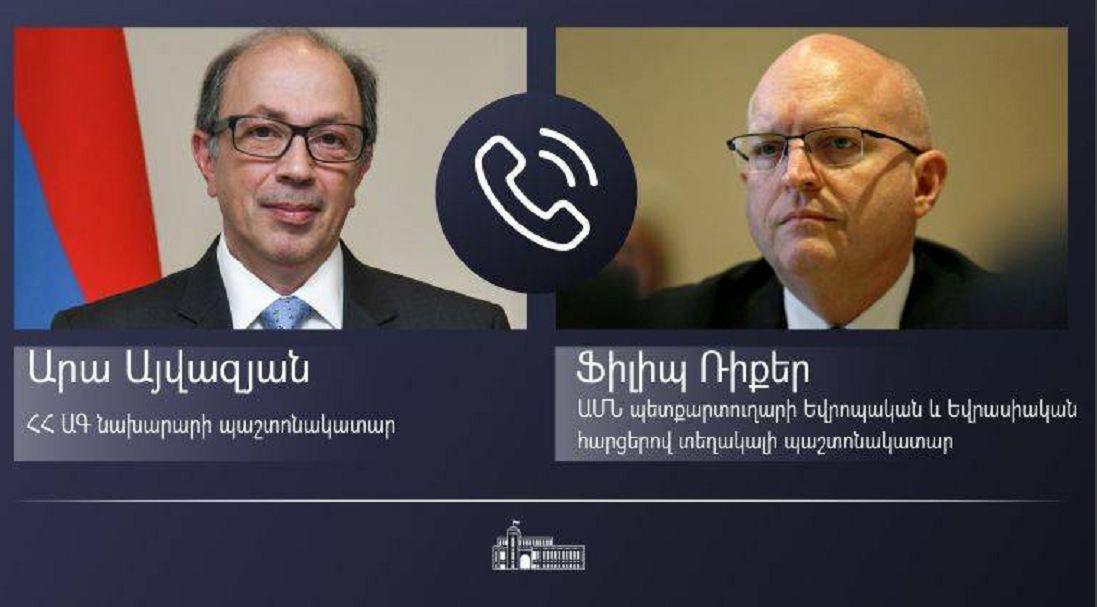 Photo of Արա Այվազյանը հեռախոսազրույց է ունեցել ԱՄՆ պետքարտուղարի եվրոպական և եվրասիական հարցերով տեղակալի պաշտոնակատար Ֆիլիպ Ռիքերի հետ