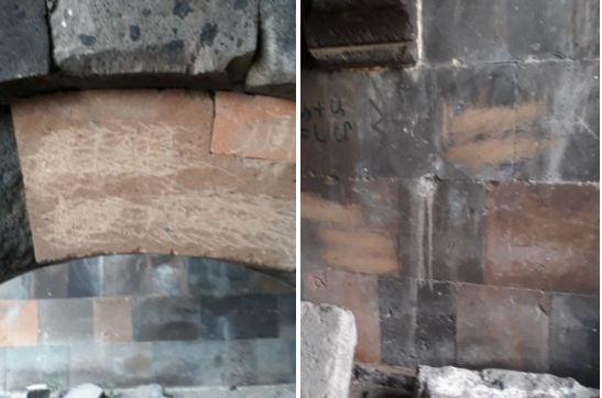 Հայ-թուրքական սահմանին գտնվող Ջրափի գյուղում. իջևանատան պատին «Ալլահ Աքբար» և այլ գրություններ են հայտնաբերվել