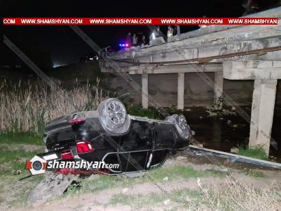 Photo of Խոշոր ավտովթար Արմավիրի մարզում. մեքենան բախվել է կամրջի բետոնե հատվածին, կոտրել ճաղավանդակները և 2,5 մետր բարձրությունից ընկնելով, գլխիվայր հայտնվել գետում. կան վիրավորներ