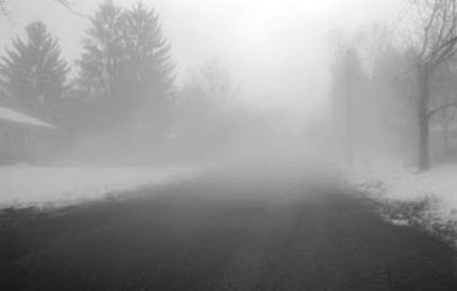 Photo of Սյունիքի մարզի Կապան և Գորիս քաղաքներում մառախուղ է