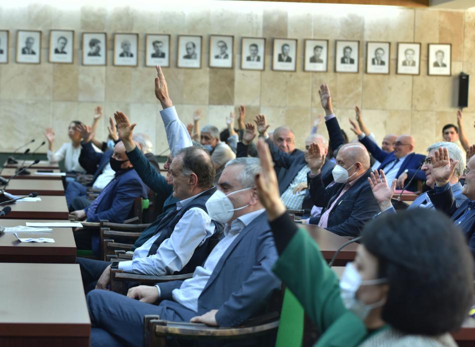 Photo of ԵՊՀ գիտական խորհուրդը դատապարտել է կառավարության որոշումը