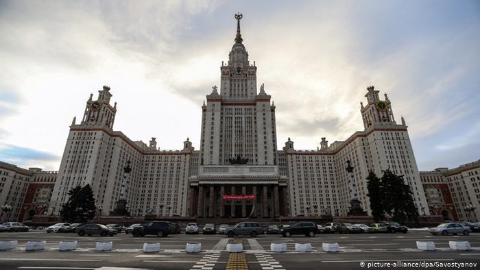 Photo of В Москве задержаны участники протеста против закона о просветительской деятельности