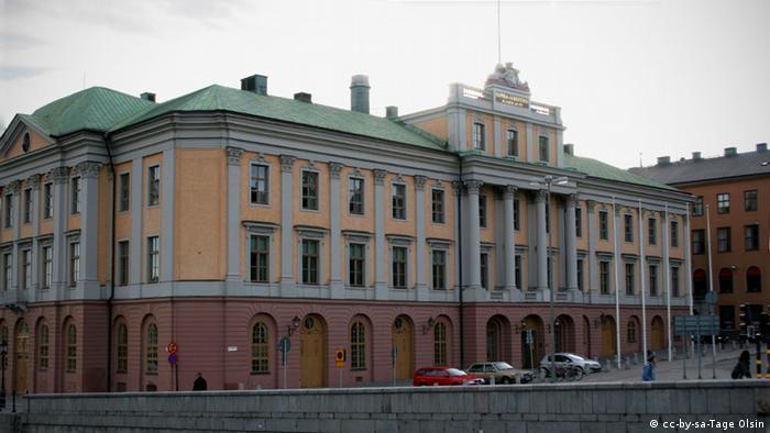 Photo of МИД Швеции вызвал посла России из-за ответа Москвы на санкции ЕС