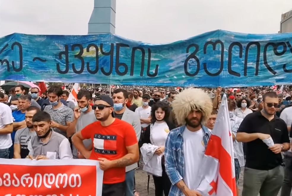 Photo of Протестующие против строительства Намахвани ГЭС грозятся парализовать Тбилиси
