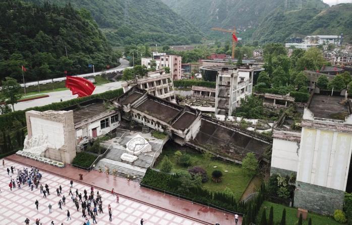 Photo of Չինաստանում 7,4 բալ ուժգնությամբ երկրաշարժ է տեղի ունեցել. զոհերի և ավերածությունների մասին դեռ տեղեկություններ չկան