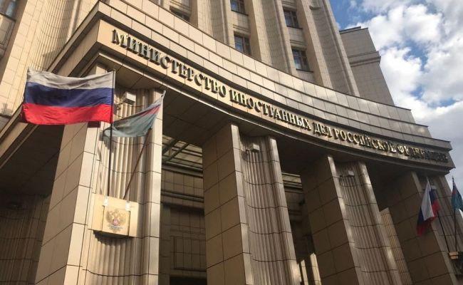 Photo of В МИД РФ заявили, что повестки дня США и России к саммиту не совпадают